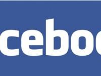 Donosimo vam prvi Facebook manual (upute) o podešavanju postavki privatnosti koje bi vas, prema našem iskustvu, trebale osigurati u online svijetu.